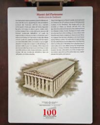 Foto pannello Marmi del Partenone