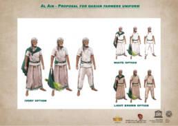 Tavola 9 Uniform