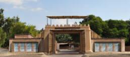 West Gate (dopo)