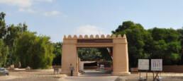 West Gate (prima)